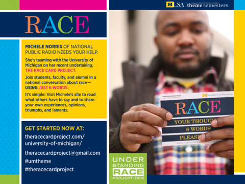 Race card project flyer